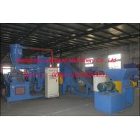 China Copper Wire / Cable Recycling Plant on sale
