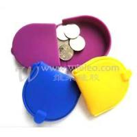 Buy cheap coin case 9806 from wholesalers