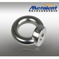 Wholesale Eye Bolts/Nuts from china suppliers