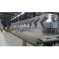 Chemical Powder Material's Drying