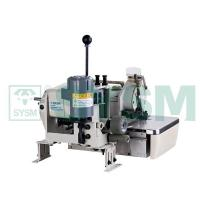 Wholesale Taiwan Shuangying Sewing Equipment (Ningbo) Co., Ltd. from china suppliers
