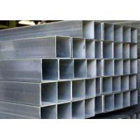 Wholesale square steel tube EN 10210 square tube from china suppliers