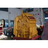 Wholesale Concrete Impact Stone Crusher from china suppliers
