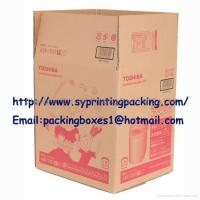 Buy cheap Cardboard Boxes from wholesalers