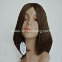 Buy cheap Jewish wigs S206 silk top human hair wig from wholesalers