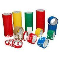Wholesale BOPP packing tape 11 from china suppliers