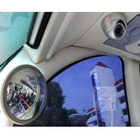 Wholesale School Bus Video Monitoring System from china suppliers