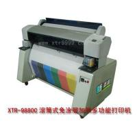 Wholesale Roller series printer 9880C mul from china suppliers