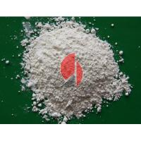 Wholesale Rubber Accelerator TBBS(NS) from china suppliers