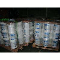 Wholesale Goodcrete crystalline concrete waterproofing material from china suppliers