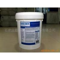 Wholesale Goodcrete Deep Penetrating Sealer from china suppliers