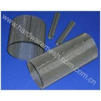 Wire Mesh Strainer Images Wire Mesh Strainer
