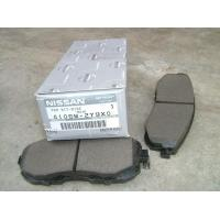 Wholesale NISSAN Brake pads (formerly disc) from china suppliers