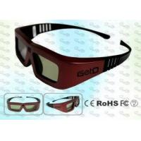 China 3D Digital Cinema IR Active Shutter Glasses on sale