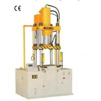 Wholesale Hydraulic press from china suppliers