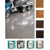 Wholesale Sealers and Coatings for Concrete from china suppliers