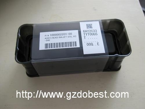 Quality Epson DX4 solvent print head for sale
