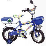 Buy cheap Children's Bicycle:M4812 Series from wholesalers