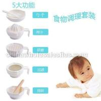 how to make baby food with food processor