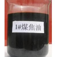 China Coal Tar on sale