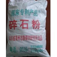 Wholesale Stone Cracking Powder from china suppliers