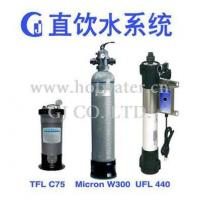 Wholesale Factory Drinking Water System from china suppliers
