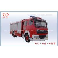 Wholesale Sinotruck foam fire engine from china suppliers