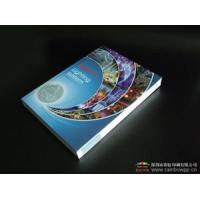 Wholesale Lightning System Softcover from china suppliers