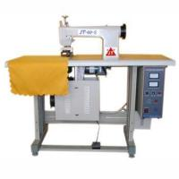 Wholesale Ultrasonic Nonwoven Bag Sealing Machine from china suppliers
