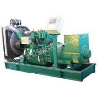 Buy cheap VOLVO Generator Set from wholesalers