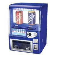 small vending machine for office