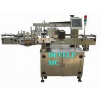 Buy cheap SMT-360 Front & Back labeling machine product