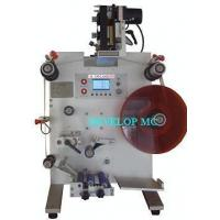 Buy cheap SL130 Semi Automatic Labeler product