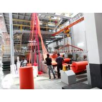 Buy cheap Single S Nonwoven Machine from wholesalers