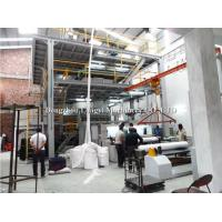 Buy cheap Contact Now Nonwoven Fabric from wholesalers