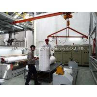 Buy cheap Non Woven from wholesalers
