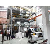 Buy cheap Pp Spunbond Fabric from wholesalers