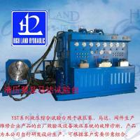 Hydraulic pump and motor combination popular hydraulic Hydraulic motor testing