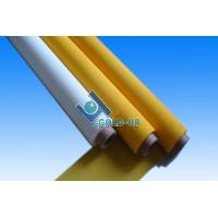 Wholesale Nylon Mesh from china suppliers