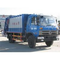 Wholesale CLW5142ZYS3 compactor garbage truck from china suppliers