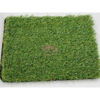 China synthetic grass on sale