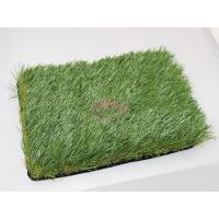 Wholesale artificial turf from china suppliers