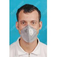 Buy cheap FFP1 Valve Respirator F74613 product