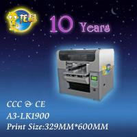 Buy cheap UV printer series A3-LK1900 from wholesalers