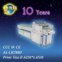 Buy cheap UV printer series A0-LK7880 from wholesalers
