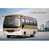 Road Transport 6~7 Meters Series Tour Bus