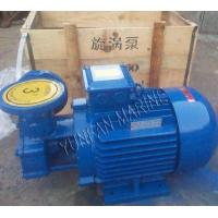 Wholesale Marine Vortex Pump from china suppliers