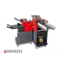 Buy cheap XH-382C Paper Folding Machine from wholesalers