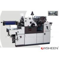 Buy cheap XH47DNP/XH56DNP Double Color Offset Press with Numbering & Perforating from wholesalers