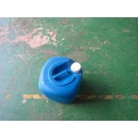 Wholesale Car Industry Coatings from china suppliers